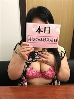 みさ ぽっちゃりチャンネル 新潟店 - 新潟・新発田風俗