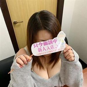 ろす | ぽっちゃりチャンネル 新潟店 - 新潟・新発田風俗