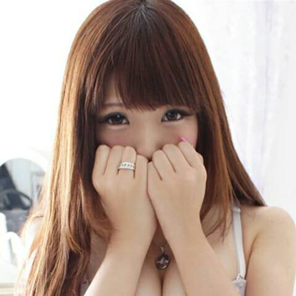 ~Todays PICK UP Girls~ 新潟ガールズコレクション