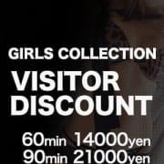 「◆規格外の期間限定開催!◆」02/19(火) 19:37 | 新潟ガールズコレクションのお得なニュース