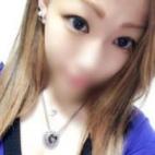 るきさんの写真