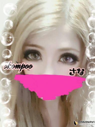 さな|shampoo★シャンプー - 沼津・静岡東部風俗
