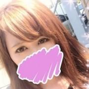 「【ゆったり割】継続決定!」01/12(金) 14:22 | shampoo★シャンプーのお得なニュース
