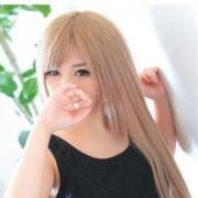 りいあ☆超ミニマムGAL|&Essence(アンドエッセンス) - 沼津・静岡東部風俗