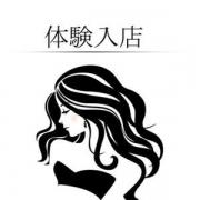 ゆうき|&Essence(アンドエッセンス) - 沼津・静岡東部風俗
