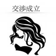 【体験】ひめか|&Essence(アンドエッセンス) - 沼津・静岡東部風俗