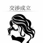【体験】らいあ|&Essence(アンドエッセンス) - 沼津・静岡東部風俗