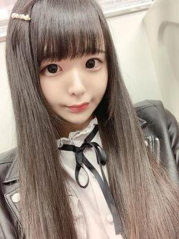 クルミ   ぐっどがーる浜松店 - 浜松風俗