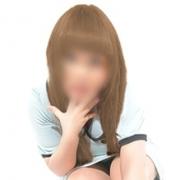 れんか|30分 1800円 奥様特急静岡店 日本最安 - 静岡市内・静岡中部風俗