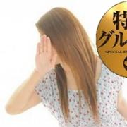 みずえ☆魅惑のお姉さま!|30分 1800円 奥様特急静岡店 日本最安 - 静岡市内・静岡中部風俗