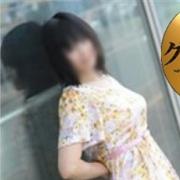 あやみ☆清楚なスレンダー美人|30分 1800円 奥様特急静岡店 日本最安 - 静岡市内・静岡中部風俗