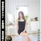 30分 1800円 奥様特急静岡店 日本最安の速報写真