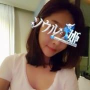 ナミ ソウル姫 - 静岡市内・静岡中部風俗