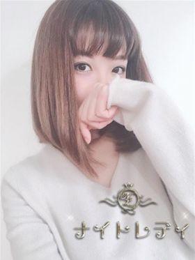 ゆきほ|茨城県風俗で今すぐ遊べる女の子