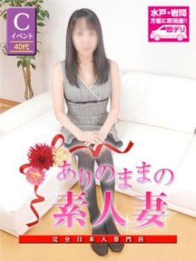 かよ|茨城県風俗で今すぐ遊べる女の子
