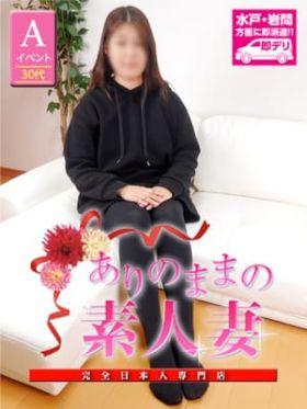 ゆうな|茨城県風俗で今すぐ遊べる女の子