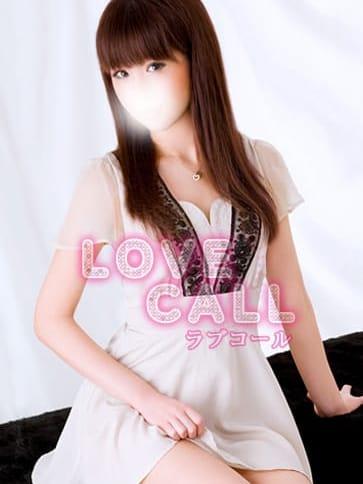 ゆう|ラブコール(Love Call) - 水戸風俗