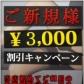 脱がされたい人妻 木更津店の速報写真