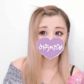 まりん   eros妻~エロマ~(市原)