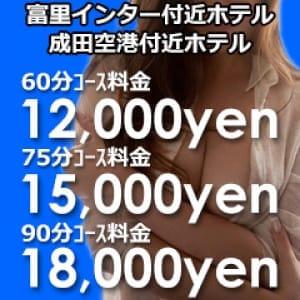 タイムサービス | エロえんぴつ - 成田風俗