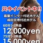「『只今、イベント開催中!』」05/30(土) 17:00 | エロえんぴつのお得なニュース