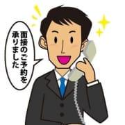 「【12/13】 13時 14時半 面接二名決定!」12/13(木) 12:18 | 完熟ばなな千葉のお得なニュース