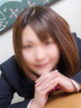 ゆう | まつど女学園 - 松戸・新松戸風俗