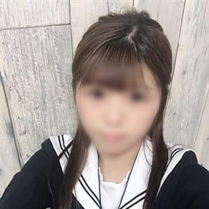みわ【とびっきり可愛い】 | まつど女学園(松戸・新松戸)