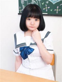 ひな | まつど女学園 - 松戸・新松戸風俗