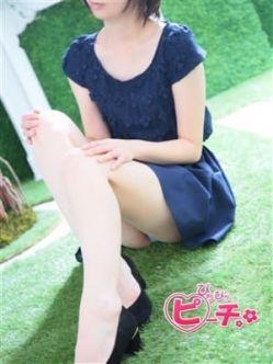 夢咲(ユメサキ)|ぴちぴちピーチでおすすめの女の子