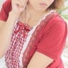 愛子(あいこ)さんの写真