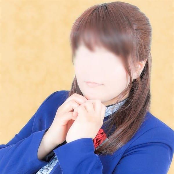 福岡サイトウ【期間限定!魅力的美人】
