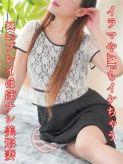 浜崎【はまざき】|丸妻汁西船橋店でおすすめの女の子