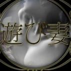 石野|遊び妻 千葉西船橋店 - 西船橋風俗