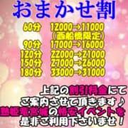 「◆お任せ(フリー)割引◆」05/22(火) 08:39 | 熟姫竜宮城のお得なニュース