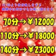 「【★☆昼 得 割★☆】」07/22(日) 12:33 | 熟姫竜宮城のお得なニュース