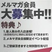 「《☆★メルマガ会員登録割引★☆》」09/19(水) 04:40 | 熟姫竜宮城のお得なニュース