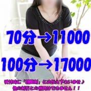 「【◆◇ 朝 艶 割 ◇◆】」05/19(日) 08:23 | 熟姫竜宮城のお得なニュース