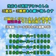 「【◇◆アンケート割引◆◇】」08/09(日) 14:29 | 熟姫竜宮城のお得なニュース