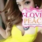 あき|Love&Peace - 西船橋風俗
