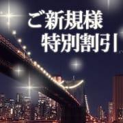 「【◆安蜜姫 ご新規様限定割引◆】」03/24(土) 11:29 | 安蜜姫のお得なニュース