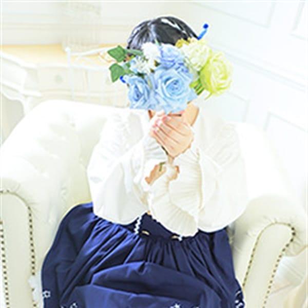 うさぎ【潮吹き&スケベな20歳】