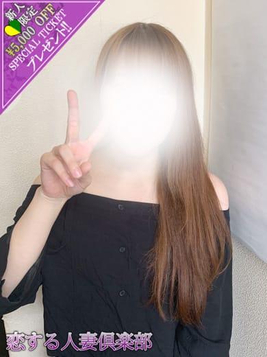 怜菜(れいな)(恋する人妻倶楽部 仙台店)のプロフ写真2枚目