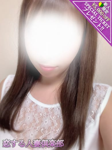 優羽(ゆう)(恋する人妻倶楽部 仙台店)のプロフ写真1枚目