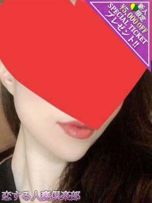 亜衣(あい)(恋する人妻倶楽部 仙台店)のプロフ写真1枚目