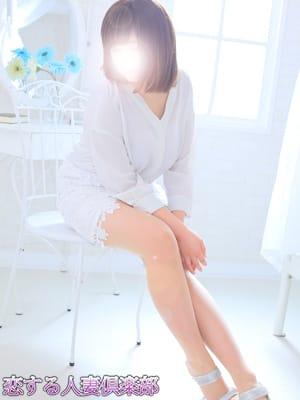 明日香(あすか)(恋する人妻倶楽部 仙台店)のプロフ写真1枚目