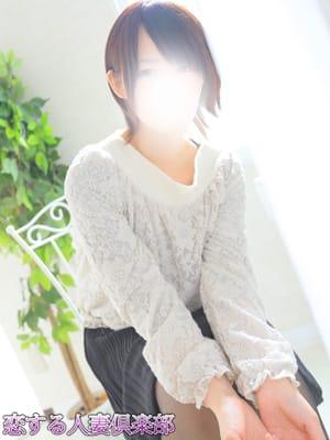 遥(はるか)(恋する人妻倶楽部 仙台店)のプロフ写真3枚目