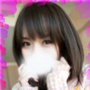 「!!限定イベント開催中!!」10/17(火) 17:09 | fairiesのお得なニュース