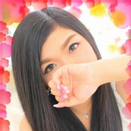 「!!限定イベント開催中!!」04/22(日) 05:08 | fairiesのお得なニュース