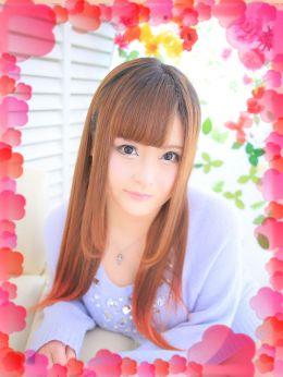 リマ | fairies - 仙台風俗